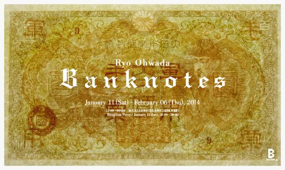 Banknotes_03