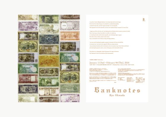Banknotes_04