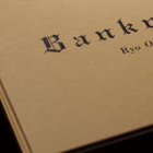 "RYO OHWADA ""BANKNOTES"""