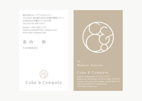 Cube_And_Company_02