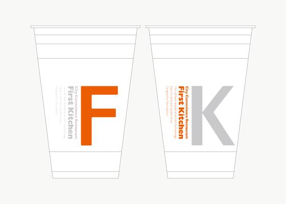 First_Kitchen_01