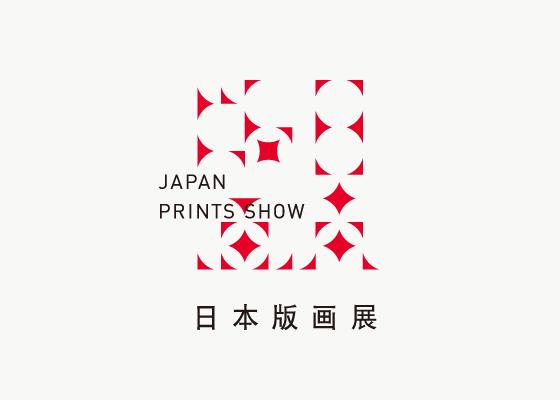 Japan_Prints_Show_01