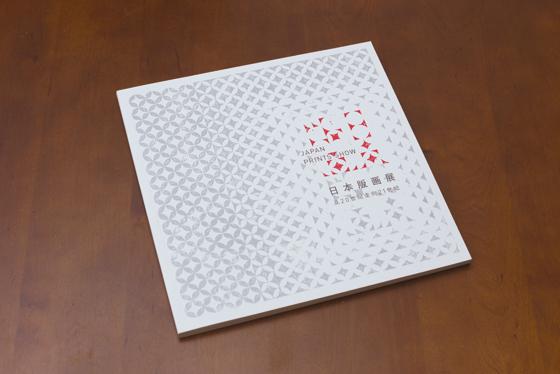 Japan_Prints_Show_03