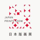 JAPAN PRINTS SHOW