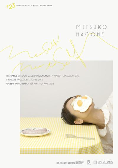 Mitsuko_Nagone_01