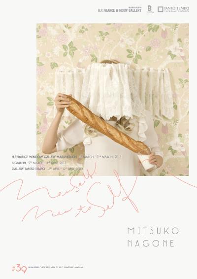Mitsuko_Nagone_03