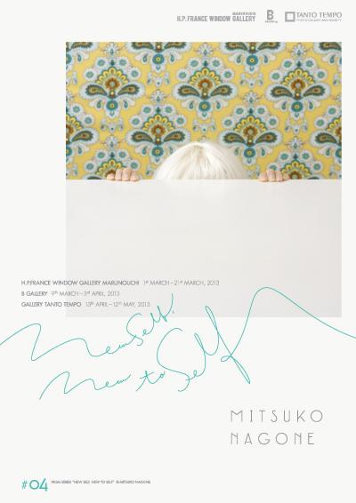 Mitsuko_Nagone_04