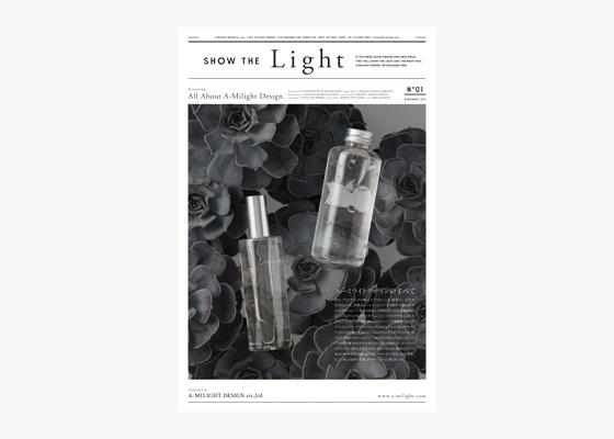 Show_The_Light_01