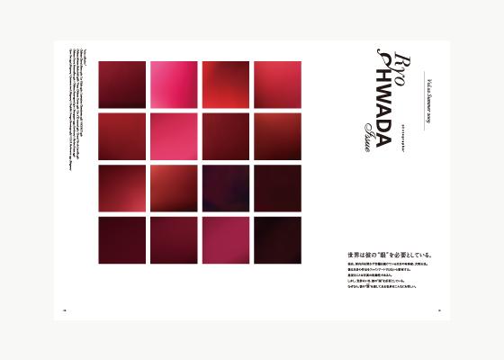 pink_Vol02_02